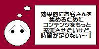 contentsmasterAnew.jpg